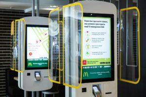 Фото: каким станет McDonald's в России после снятия ограничений